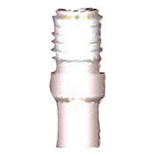 Diffuser kurz (FH0211) (FH0211)